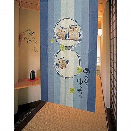 Matsumoto Shoji Noren Japanese Doorway Curtain Callmed and Chilled Owls Blue