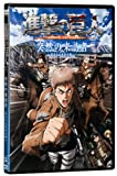 Attack on Titan - Shingeki No Kyojin - Vol.13 Limited Edition with Original DVD