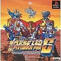 プレイステーション 第4次スーパーロボット大戦S
