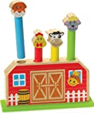 The Original Toy Company Pop Up Farm