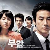 [CD]復活 [Soundtrack]