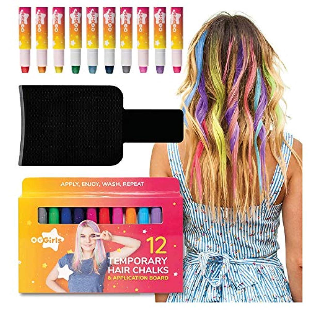 スイ勝利したマカダムOGガールズキッズヘアチョークセット| Jtogo.jp簡単、ダメージのない着色のためのAPPLICATION BOARD付き12色ペン4歳以上の子供には、濃い色と薄い色の髪に最適です。