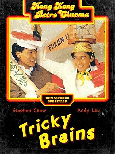 Tricky Brains (English Subtitled)