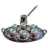 Turkish Coffee World TCW-0004AM Turkish Coffee Set for 6 with Oval Tray