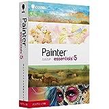 Corel Painter Essentials 5 アカデミック版 (旧品価格改定版)