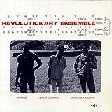 Revolutionary Ensemble