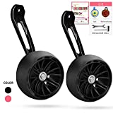 SPORUS Training Wheels, Thicken Bike Training Wheels for Kids Under 70lb with Heavy Duty Magnesium Alloy for 12, 14, 16, 18 Inch [Including Mounted Kit]