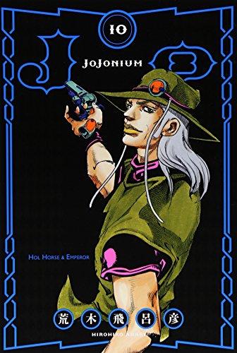 JOJONIUM 10 ジョジョの奇妙な冒険 [函装版] (愛蔵版コミックス)