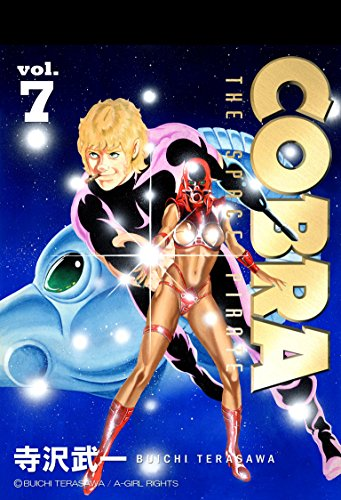 COBRA vol.7 COBRA THE SPACE PIRATE