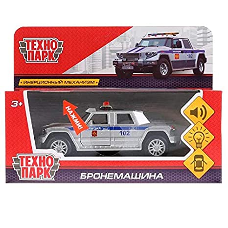 Amazon.com: Diecast Metal Model Armored Car Russian Police Toy Die-cast Cars: Toys & Games