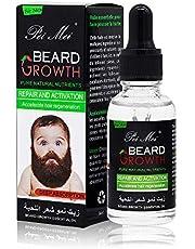 Beard Growth Oil, Duvina Hair Growth Oil Beard Oil Beard Care Products(30ml)