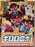 Keroro Gunso Plamo Collection 11 Giroro Robo