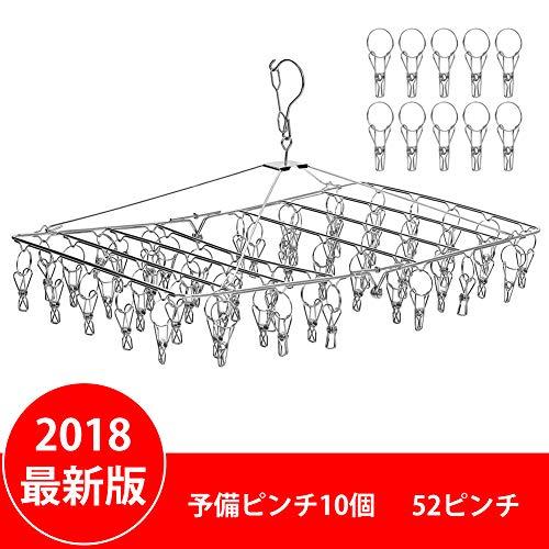 (일본 인기 세탁용품)스테인레스 핀치 행거 세탁 핀치 52개부 세탁 빨래걸이 행거 각형세탁 핀치 빨래걸이각 행거 접이식식 녹에 강하 양말 빨래건조대