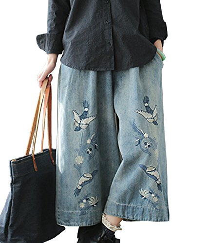 - YESNO PF3 Women Casual Loose Denim Cropped Pants Embroidery Flare Jeans Wide Leg Wide Cuff Low Crotch Elastic Waist