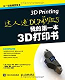 img - for      3D    book / textbook / text book