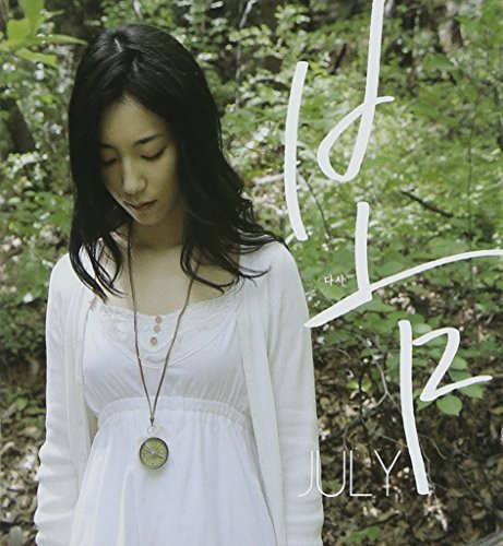 CD : July - Spring Again (Asia - Import)