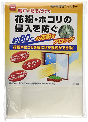 Window Screen Filter Prevents Pollen and Dust From