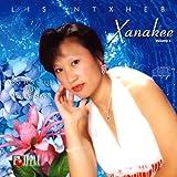 Xanakee Volume 3 CD - Ly Ntxheb - Txog Tus Hlub Hauv Nraub Siab