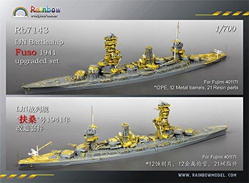 1/700 帝国日本海軍 戦艦 扶桑 1941 アップグレードセット(フジミ401171対応)[Rb7143]IJN Battleship FUSO 1941 Upgraded Set For Fujimi 401171