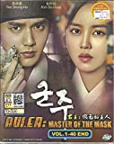 RULER : MASTER OF THE MASK - COMPLETE KOREAN TV SERIES ( 1-40 EPISODES ) DVD BOX SETS