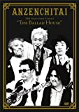 "30th Anniversary Concert ""The Ballad House"" [DVD]"