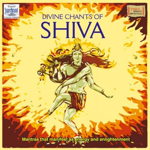 Shiva tsl encyclopedia.