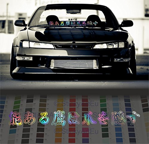 Stay Humble in Japanese only windshield stance car decal Decal Sticker - Oil Slick - 36
