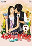 [DVD]メイキング・オブ・イタズラなKiss~Playful Kiss Vol.1