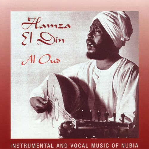 Al Oud: Instruments and Vocal Music of Nubia by Hamza El Din
