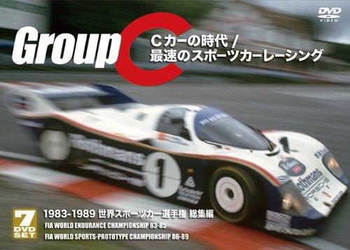 Amazon.co.jp   GroupC Cカーの...