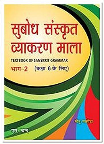 Sanskrit Grammar Book Pdf