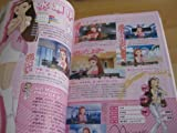 THE IDOLM @ STER MASTER BOOK