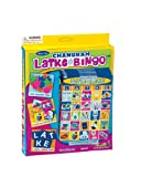 Rite-Lite Judaica Chanukah Latke Bingo Game for 6.  Ages 4 and up!