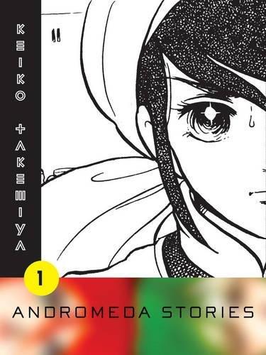 Andromeda Stories, Volume 1