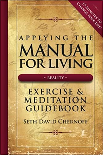 Applying the Manual For Living: Exercise & Meditation Guidebook [Spiral-bound]