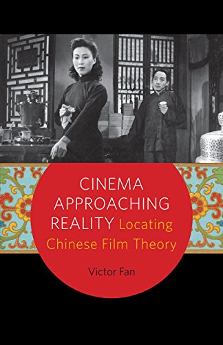 (Cinema Approaching Reality: Locating Chinese Film Theory)