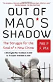 Out of Mao's Shadow, Philip P. Pan, 1416537066