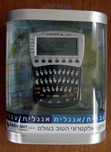 Babylon Handheld Hebrew-English Dictionary