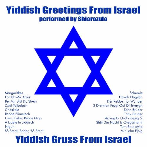 Yiddish greetings from israel by shiarazula on amazon music amazon m4hsunfo