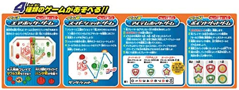 EPOCH CO.,LTD Turtle Air Hockey From Japan Super Mario Bros