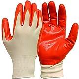 Firm Grip (20-Pack) Nitrile Dip Gloves