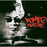 Romeo Must Die (OST)
