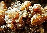 Royal Frankincense Brand Certified Organic Myrrh Resin from Oman (Commiphora myrrha) (1/2 lb/Pound) (1/2 lb)