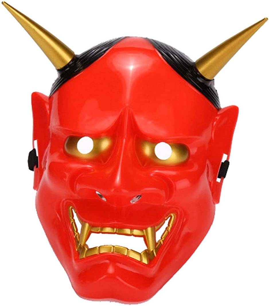 Vintage Japanese Buddhist Evil Oni Noh Hannya Mask Halloween Props Cosplay Masks