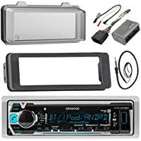 Kenwood KMRM318BT MP3/USB/AUX Stereo Receiver Player W/ Weather Shield Cover - Bundle Combo With Dash Trim Kit + Handle Bar Conroller for 98-2013 Harley Motorcycles + Enrock 22 Wired Antenna