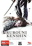 Rurouni Kenshin - The Legend Ends [NON-USA Format / PAL / Region 4 Import - Australia]