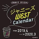 ジャニーズWEST 2019.4―2020.3 オフィシャルカレンダー (講談社カレンダー)