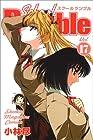 School Rumble 第17巻
