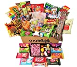 50 Japanese Candy 10 Japanese Kit Kat 40 Snack and Sweets Plus Konpeito bento Box