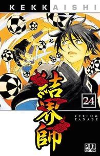 Kekkaishi, tome 24 par Iero Tanabe